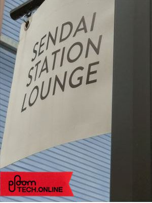 SENDAI STATION LOUNGEその3