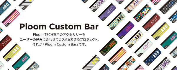 Ploom Custom Bar